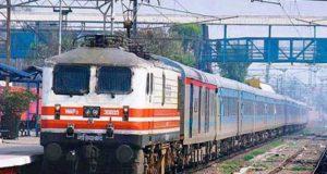 भारतीय रेलवे